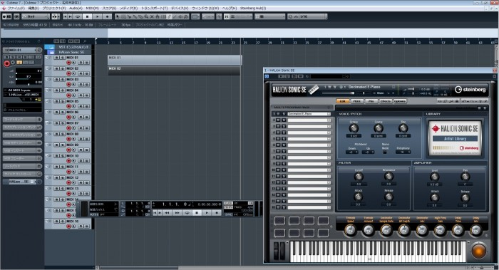 音楽作成ソフトの画面はごちゃごちゃしている